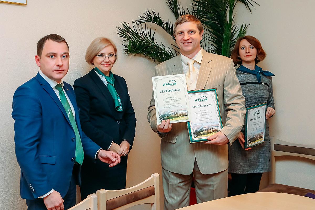 Наградили лучших работников технических служб и ПМСиОМ